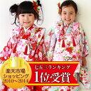 七五三着物3歳セット女の子 選べる12柄被布セットレビュー記入で送料無料 着物セット3歳向け 3歳用 祝着お祝い着kimono正月着物子供 ひな祭り着物 ひな祭り衣装三歳用 子供新品753着物