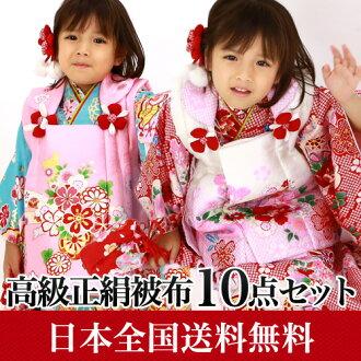 Shichigosan kimono 3-year-old kimono set for «choose all four patterns» luxury pure silk 被布 set 753 for the 3-year-old kimono celebration three years old for 3-year-old ringtone 三ツ身