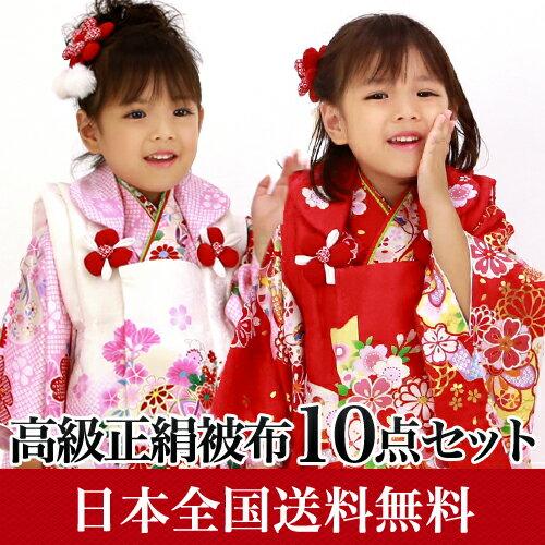 七五三 着物 3歳 正絹 選べる全7柄 高級正絹被布セット送料無料 きもの 3才 三歳 三…...:wanadesiko:10002578