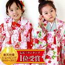 七五三 着物 3歳 セット 女の子 選べる12柄 被布セット 販売 着物セット 七五三 3歳用 正月...