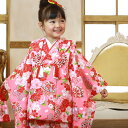 七五三 着物 3歳 セット 女の子 選べる9柄 被布セット 販売 着物セット 七五三 3歳