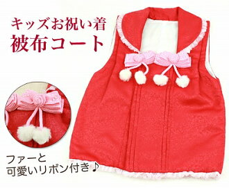 753 ringtone thing 3 years 3 years kimono kids ' 被布 Court car 753 perfect! (the red flower Ribbon, lace fur red) 753 hifumi