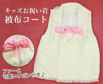 753 ringtone thing 3 years 3 years kimono kids ' 被布 Court car 753 perfect! (white lace fur Ribbon flower white) 753 hifumi