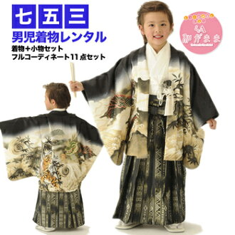 753 A boy 5 years old 祝着 children's day new year kimono shichigosan kimono full set! フルコーディネート return []