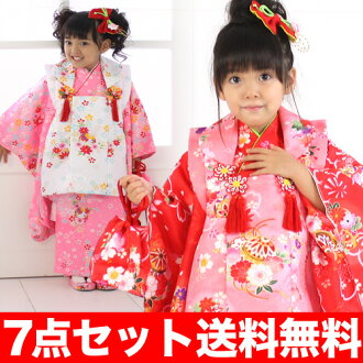 Shichigosan kimono three years set for フルコーディネート «13 pattern choice» more rental deals! [] [Tax included]