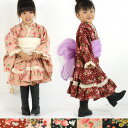 Kimono dress [] * which smtb-k [ free shipping ][ consumption tax includes] in the Seven-Five-Three Festival, a New Year's visit to a Shinto shrine, a Doll's Festival Doll's Festival wedding ceremony and the party for  fall and winter