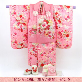 753 ringtone of 3-year-old kimono set 被布 'pink to Mariya, flowers' 3-year-old for 3 years for 祝着 celebration ringtone [tax] 753 kimono three years for children