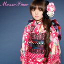 [Seven-Five-Three Festival kimono rental 7 years old] 7,534 Seven-Five-Three Festival kimono mezzo piano( mezzo piano) body kimono full set! I send it in popular brand mezzo piano full set! Coming and going [free shipping]