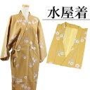 日本製水屋着 割烹着 和装用割烹着 水屋着 炊事 掃除 ロングサイズ 黄土色 からし〔zu〕
