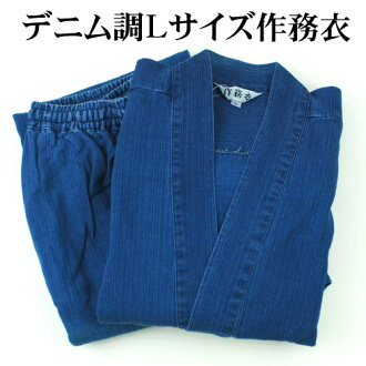 Denim style men's L size made Affairs clothing men, including even same mens samue