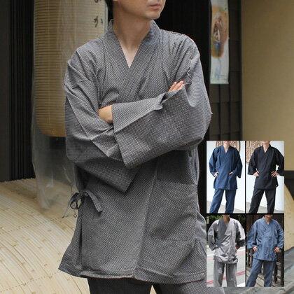 「男性用作務衣 刺し子織り 【黄金の日々】 ゆっ...の商品画像