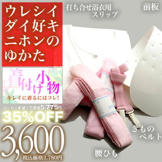 Yukata accessory set