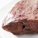 北の極 エゾシカやわらかステーキ(北海道産100% 無添加)上質で柔らかいエゾシカ肉のもも肉を贅沢に使用♪