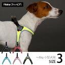 【Tre Ponti トレ・ポンティ】Fibbia(フィッビア) サイズ3 小型犬〜中型犬のために設計されたバックルタイプのハーネス/胴輪 ~7kg