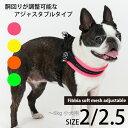 【Tre Ponti トレ・ポンティ】Fibbia Soft Mesh adjustable type(フィッビア ソフトメッシュアジャスタブル)サイズ2/2.5 クッション性 通気性が高いソフトメッシュ素材 ハーネス/胴輪 ~6kg 超小型 小型犬