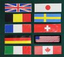 【Julius-K9】ユリウスケーナイン IDCパワーハーネス用アクセサリ Velcro Label with flags ベルクロラベル(国旗)フラッグ テープ ..