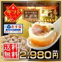 あす楽【送料無料・ギフト1】料焼き小籠包と焼売のセット(2種18個)1日最大50,000個