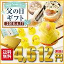 【2018年★父の日/送料無料】5.チューリップ(薔薇)点心...