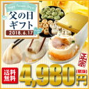 【2018年/父の日/送料無料】6.肉汁シリーズ!究極の小籠包セット!3種類の焼き小籠包&2種類の小