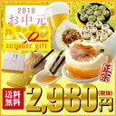 お中元/御中元/送料無料 1.特大サイズ★小籠包と肉まんのセット!正宗生煎包ver2.0(3