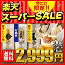 【楽天スーパーSALE・送料無料】行列ができる3種類の小籠包セット。あふれ出す肉汁コラーゲンが絶品の