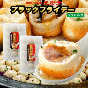 【ブラックフライデー】横浜中華街で行列ができる焼き小籠包 焼小龍包 冷凍食品 正宗生煎包ver1.0(フライパン調理用)15個×2袋 中華点心 112件 4.53