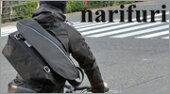 【ポイント10倍】洋服+自転車=「narifuri」