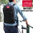 Manhattan Portage Hiker Backpack[ブラック]マンハッタンポーテージ ハイカーバックパック ユニセックス(男女兼用)【鞄】_11203F(wannado)【送料無料】●レビューで次回使える500円クーポンプレゼント