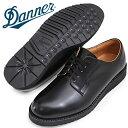 ダナー DANNER ポストマンシューズ[ブラック]POSTMAN SHOES (8539021)メンズ(男性用)【靴】_11604F(wannado)【送料無料】【あす楽】レビューを書くともれなく500円クーポンプレゼント!