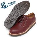 DANNER POSTMAN SHOES (D-4300)[レッドブラウン]ダナー ポストマンシューズ メンズ(男性用)【靴】_11501E(wannado)【送料無料】【あす楽】レビューを書くともれなく500円クーポンプレゼント!