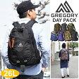 グレゴリー GREGORY DAY PACK(26L)【CLASSIC】[全11色]【新ロゴ】デイパック ユニセックス(男女兼用)【鞄】_11603F(wannado)【送料無料】【あす楽】●レビューで次回使える500円クーポンプレゼント