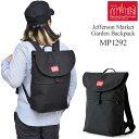 マンハッタンポーテージ リュック Manhattan Portage ジェファーソンマーケットガーデン バックパック(MP1292)Jefferson Market Garden Backpack メンズ レディース_1704wannado