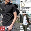 ナリフリ×フレッドペリー narifuri×FRED PERRY 蓄光ポロシャツ[全2色](NFFP-13)メンズ(男性用)【服】_11704E(wannado)