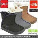 【SALE/35%OFF】ノースフェイス ブーツ 子供用 ウ...
