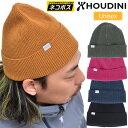 \今すぐ使えるクーポンで200円OFF/フーディニ HOUDINI ジスーハット(372524)ZISSOU HAT メンズ レディース_1810wannadoレビューを書いて500円クーポンを貰おう!