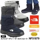 ノースフェイス スノーブーツ THE NORTH FACE ヌプシブーティーウール4 ショート[全4色](NF51879)NUPTSE BOOTIE WOOL IV SHORT メンズ レディース【靴】_1809wannadoレビューを書いて500円クーポンを貰おう!