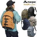 \今すぐ使えるクーポンで200円OFF/マックパック リュック macpac カウリ クラシック バックパック(30L)(MM71707)macpac KAURI CLASSIC メンズ レディース_bpk_1902wannadoレビューを書いて500円クーポンを貰おう!