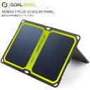 【正規取扱店】ゴールゼロ GOALZERO ソーラーパネル 充電器 USB ノマド7プラスV2 Nomad 7 Plus V2 Solar Panel 11806 2003wannado