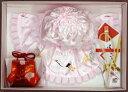 【箱入り!/地域別あす楽対応品】0歳お宮詣りフードセット「ピンク」