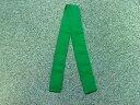 半纏紐「緑芯無」鉢巻でも使えます。(ちょっと硬いです)