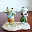 (カップルでフラダンスするカエル)カエル 置物 コポーやカエル グッズ 雑貨(バリ雑貨 アジアン雑貨)風水にもおすすめのカエルの置物(かえる 蛙 フロッグ)縁起物 置物 カエルのフィギュアで無事帰る(アジアン アジア バリ)Copeau(コポタロウ コポミ)かわいい(可愛い)