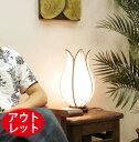 【アウトレット品質Aランク】ロータス つぼみ フロア ランプ M照明器具 フロアライト フロアランプ インテリア おしゃれ かわいい オフホワイト E26 モダ...
