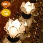 【ロータスフラワーフロアランプ S】|アジアン ベトナム 雑貨 フロアランプ フロアライト スタンド ランプ インテリア 和風 和室 間接照明 スタンドランプ 蓮 フロア フロアスタンド LED おしゃれ かわいい リビング 寝室 ダイニング ライト フラワー テーブルライト