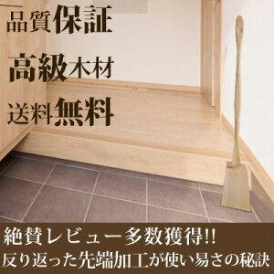 誰でも簡単に素敵な玄関にする方法!白木長い靴べら(くつべら)セット【紫檀】