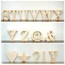 (アルファベット オブジェ(S〜Z/その他記号))アルファベット オブジェ 木製(木)の大文字 ウェルカムサインや表札としても。インテリア パーツ ブロック パイン材 天然木のナチュラル 雑貨。無塗装なのでアンティークやポップ カラフルにもプレートの文字 置物 雑貨