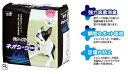 Pet Food, Supplies - ネオシーツ + カーボンDX スーパーワイド 18枚 コーチョー