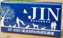 JIN 90包 動物用乳酸菌食品≪送料無料メール便にて≫【RCP】