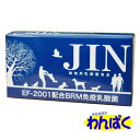 JIN ジン 90包 動物用乳酸菌 食品≪  メール便にて≫ペット用 犬用 ドッグ 猫用 キャット