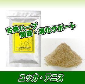 C&Rユッカ&アニス(L) 140g(メール便)の商品画像