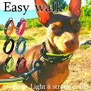 犬 首輪 犬用 首輪 軽い 中型犬 大型犬 超大型犬 小型犬...